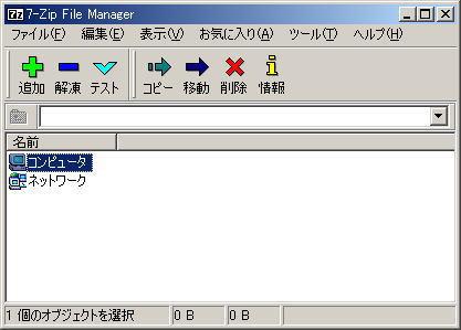 7zip7.jpg