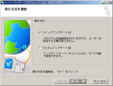 Antispy2006+12.jpg