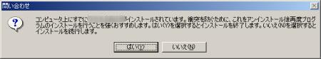 Antispy2006+2.jpg