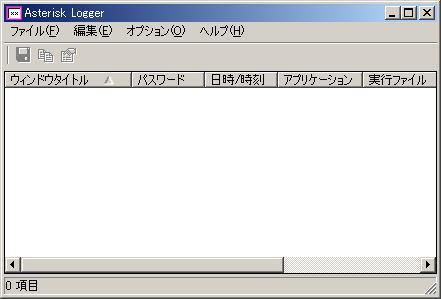 AsteriskLogger7.jpg