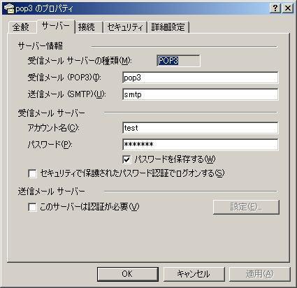 AsteriskLogger8.jpg