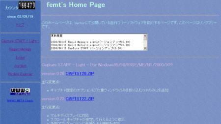 CAPTST01.jpg