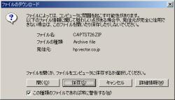 CAPTST02.jpg
