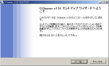 CCleaner04.jpg