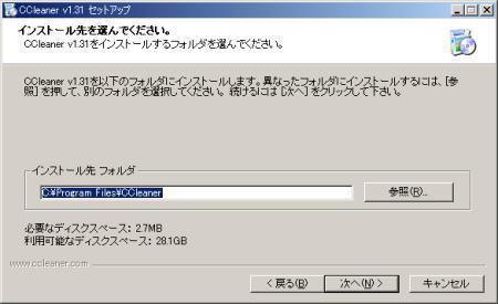 CCleaner06.jpg