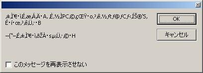 CCleaner17.jpg