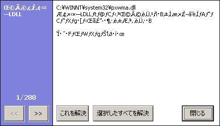 CCleaner20.jpg