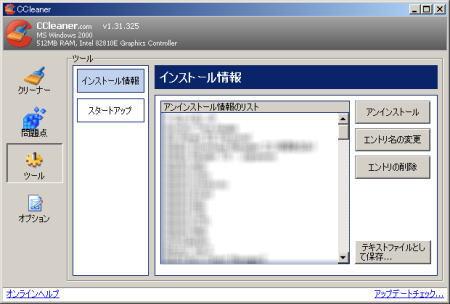 CCleaner22.jpg