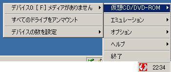 Dae3.jpg
