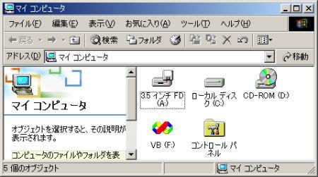 Dae6.jpg