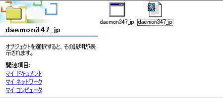 DaeJP1.jpg