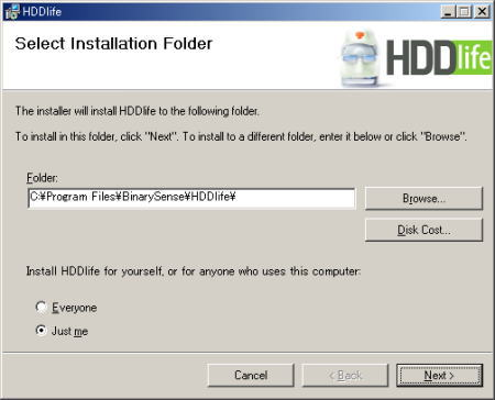 HDDLife08.jpg