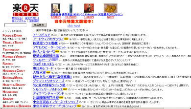 InternetAcv6.jpg