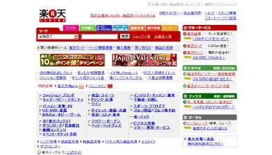 InternetAcv7.jpg
