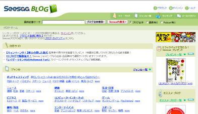 InternetAcv9.jpg