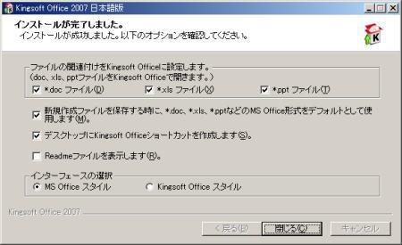 KOffice01.jpg