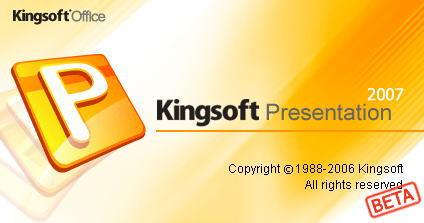 KOffice04.jpg