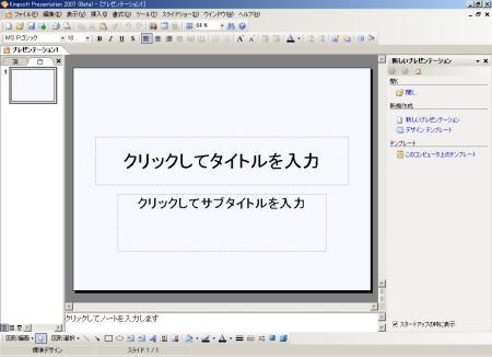 KOffice05.jpg