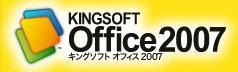 KOffice2007-01.jpg