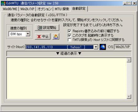 MTU1.jpg