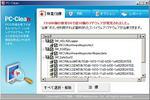 PC-Clean1211-1.jpg