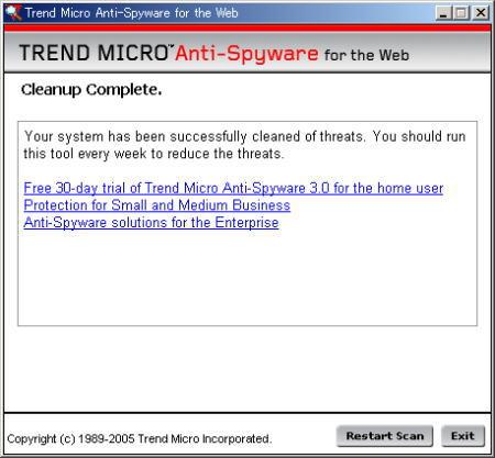 TrendMicroSpy9.jpg