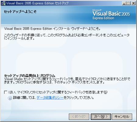 VBEx1.jpg