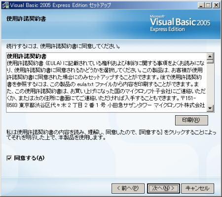 VBEx2.jpg