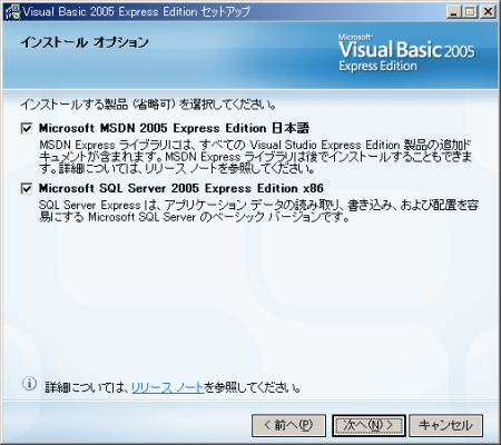 VBEx3.jpg