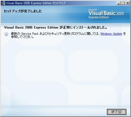 VBEx6.jpg
