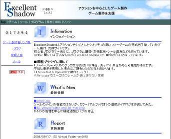 VirtualFolder01.jpg