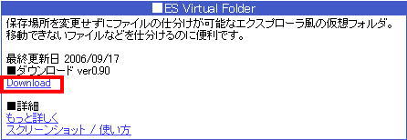 VirtualFolder02.jpg