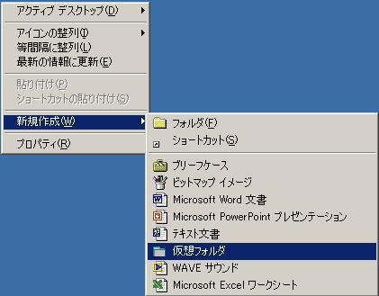 VirtualFolder06.jpg