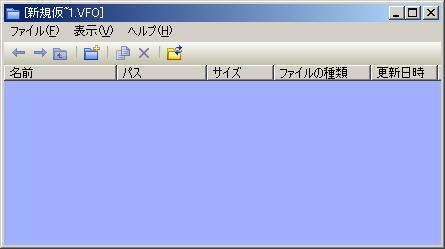 VirtualFolder08.jpg