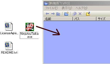 VirtualFolder09.jpg