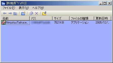 VirtualFolder10.jpg