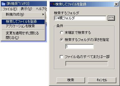 VirtualFolder13.jpg