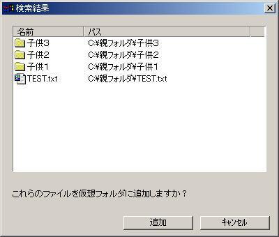 VirtualFolder14.jpg