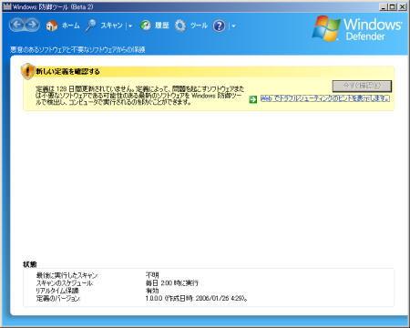 WinDefenderJ10.jpg