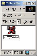 Xray2.jpg