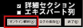 Xray5.jpg