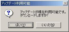 Xray6.jpg