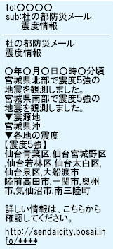 bousai2.jpg