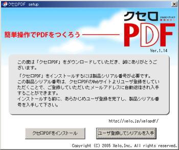 cPDF1.jpg