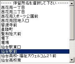 dokobasu24.jpg
