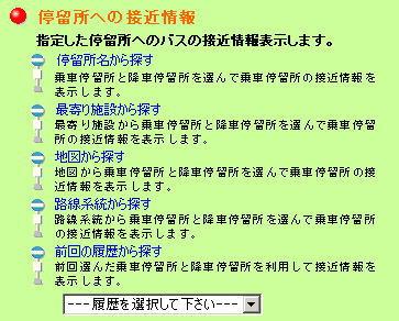 dokobasu4.jpg