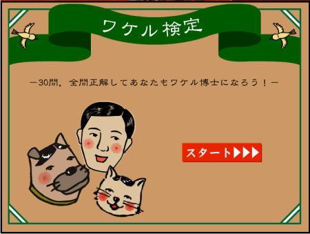 goo2006_05.jpg