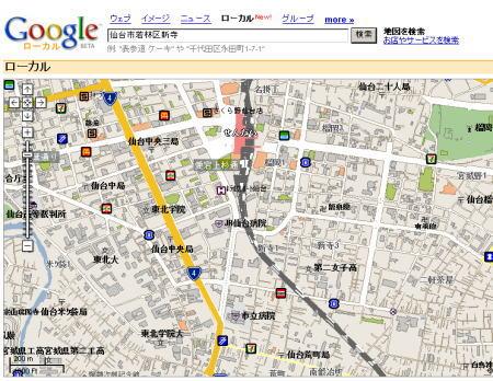 googlelocal1.jpg