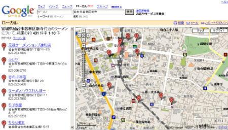 googlelocal2.jpg