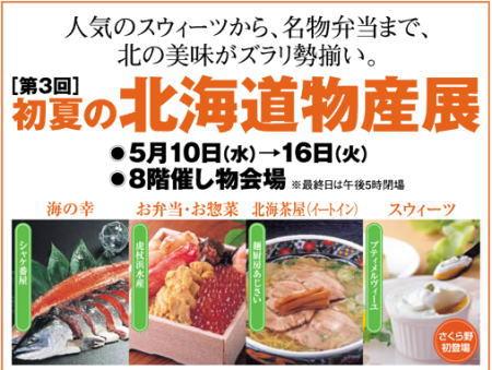 isyoukenmei2.jpg